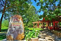 越南文化遗产感受时空穿越