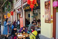 《舌尖上的中国》拍摄地