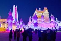 去冰雪大世界赏最美冰灯