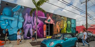 世界上最大的涂鸦艺术区