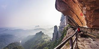 中国丹霞地貌之首