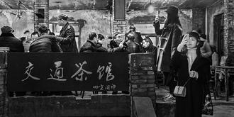 重庆网红老茶馆