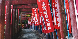 日本佛家清修之地