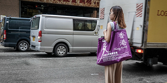 香港街市众生相