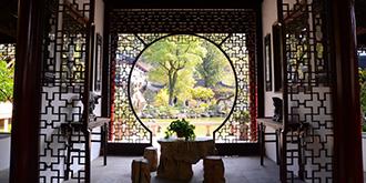 新開放的蘇州私家園林