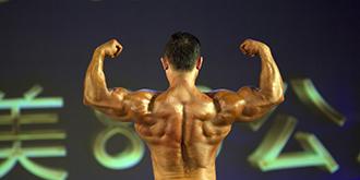 健美锦标赛:震撼的力量美