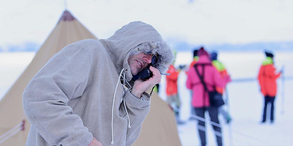 南極達摩角