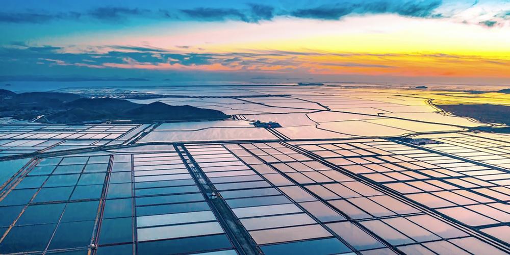 中國海鹽之鄉