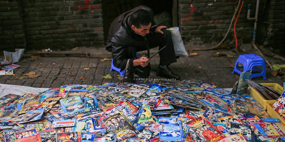 网红城市重庆