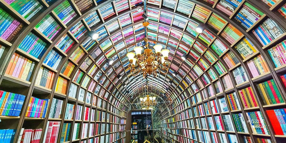 打卡最美書店