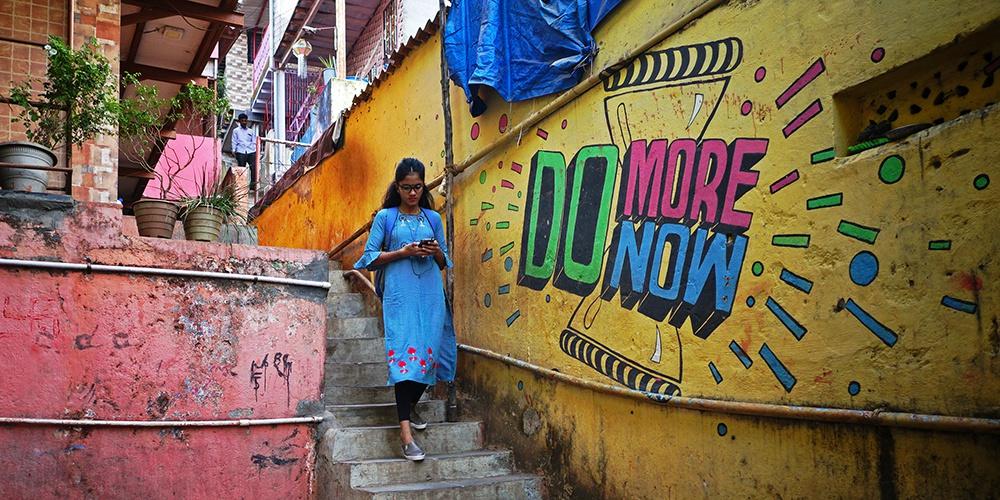 印度貧民窟