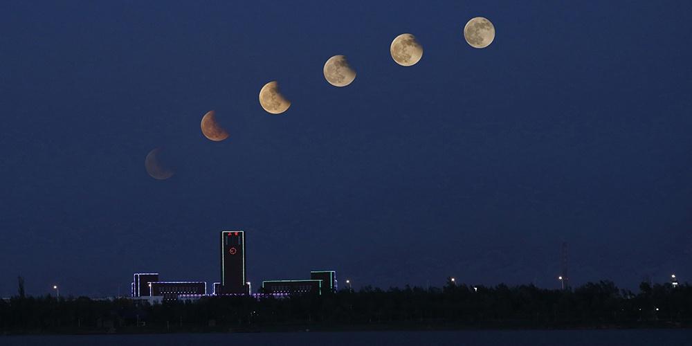 超級紅月亮