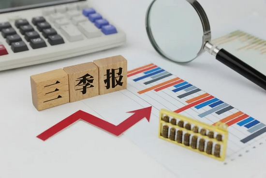 三季报披露在即!近8成业绩预增,89家公司净利预增超100%
