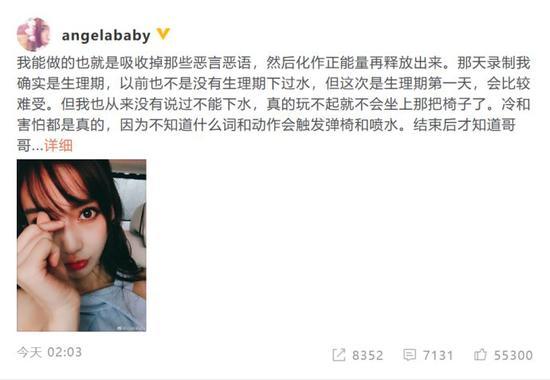 杨颖被嘲是观众太苛刻还是综艺节目太拼?