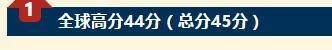 来自广东顺德德胜学校官微