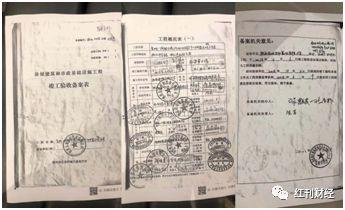 网上真人赌城排名 情系中国 缘牵广东 共舞世界