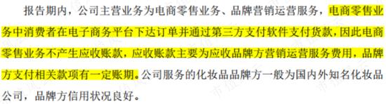 """悠可集团""""组装""""冲刺港交所 核心子公司曾现身A股"""