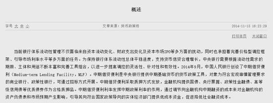 「一起游乐潞戏中心公众号」科创板保荐机构:中信建投项目最多 中金融资额第一