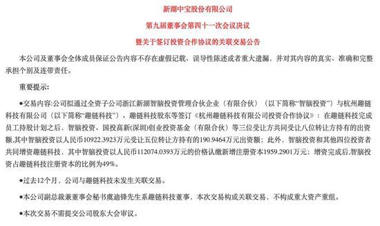 大发体育网上娱乐客服|四川雅康高速发生塌方导致道路中断 1人死亡