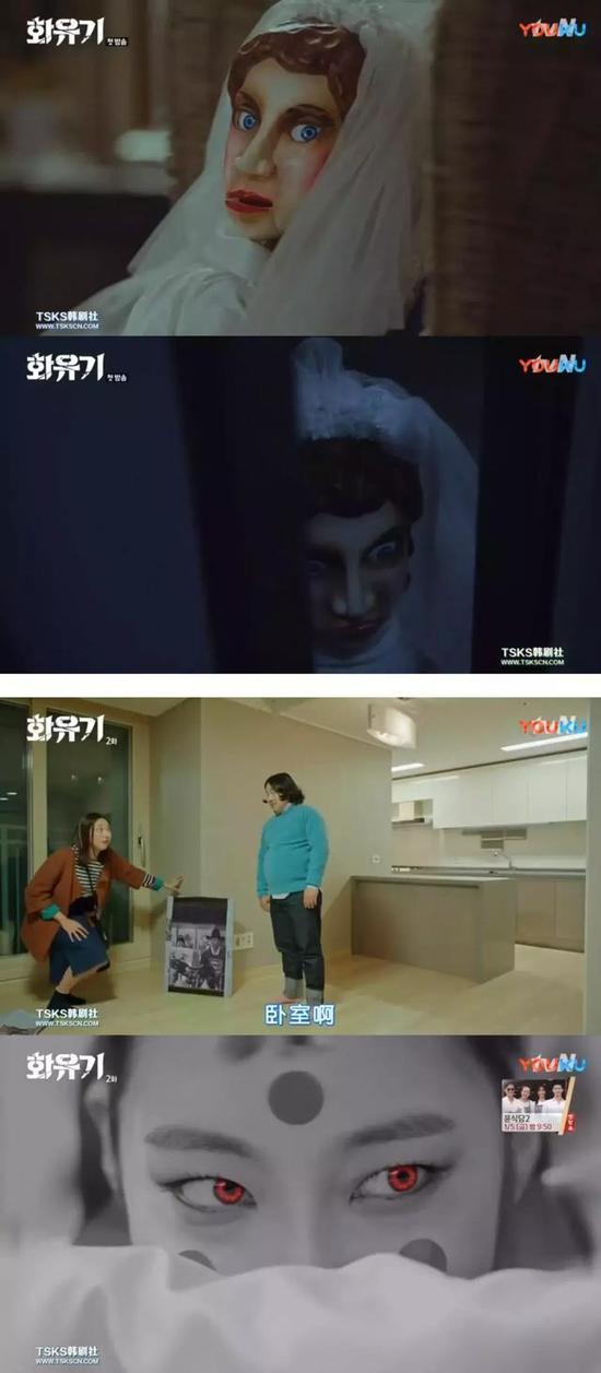 韩国拍出的《西游记》我们为什么不可以?