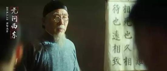 为什么说无问西东的最后结局是只问强东?