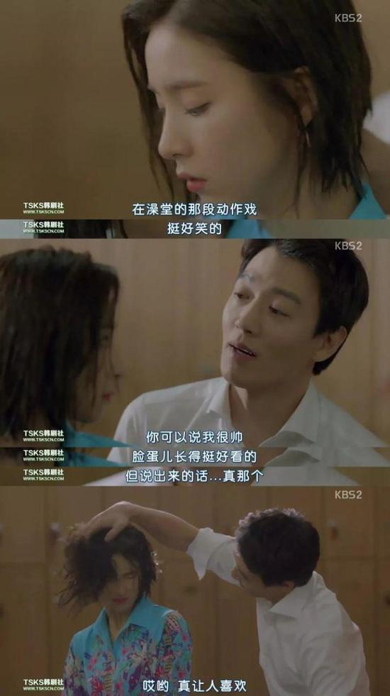 金来沅的韩剧式演技是直男们的撩妹教科书