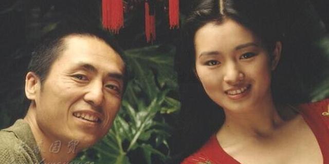 張藝謀與鞏俐26年前合影曝光