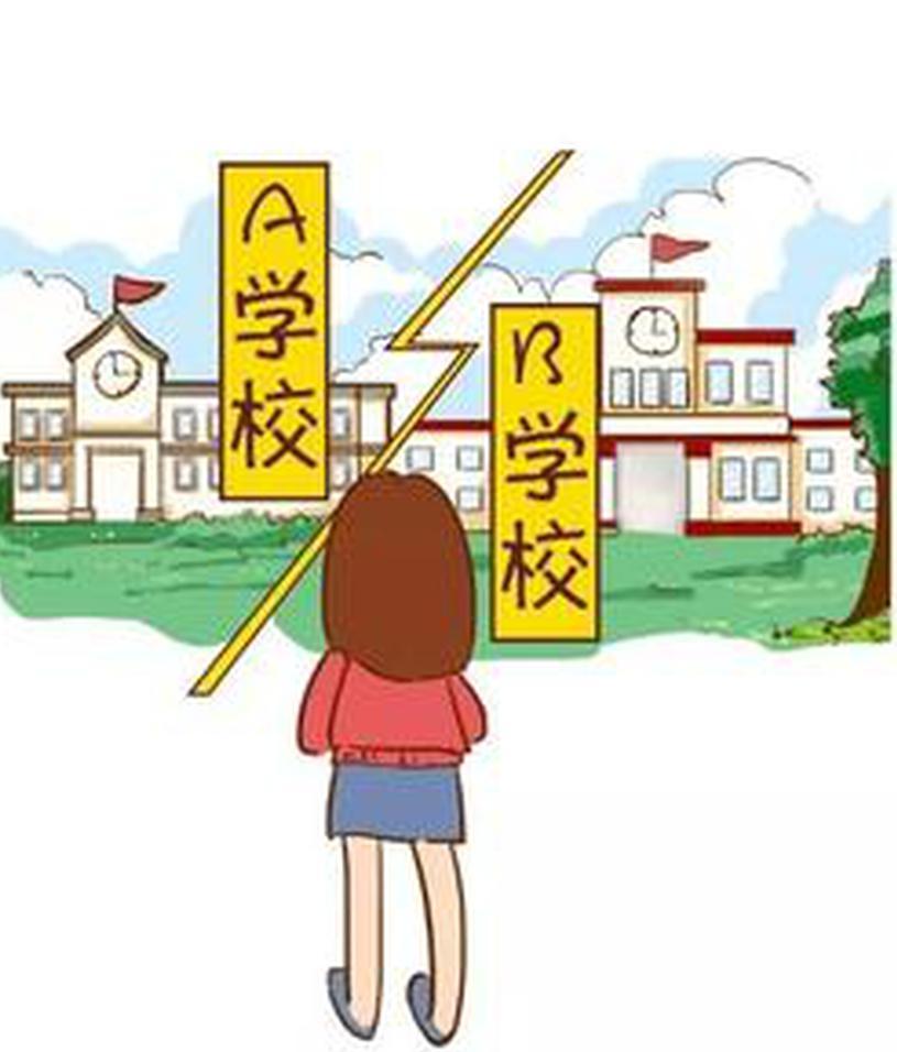 入学指南:国际部与国际学校谁更胜一筹