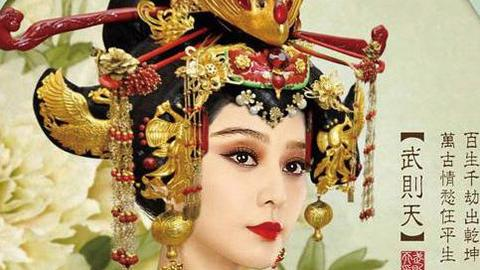 武则天为何要处死王皇后和萧妃?