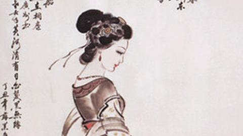 元稹与美女诗人刘采春的露水情缘