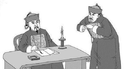 清朝地方大员是怎样查治下属的