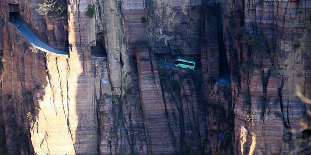 悬崖峭壁上的郭亮村