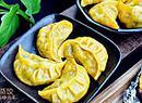 南瓜西葫芦蒸饺