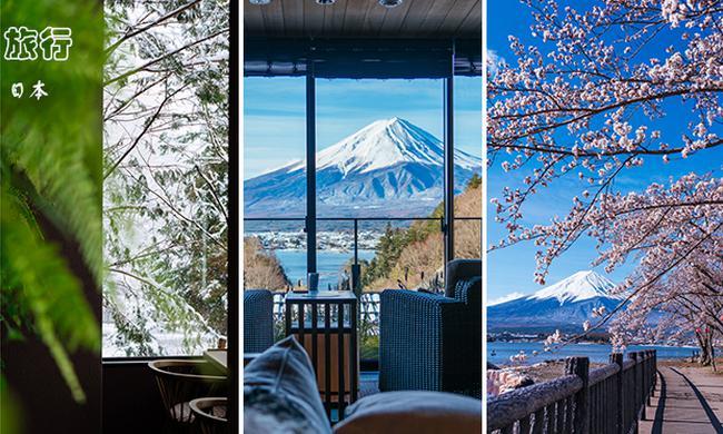 日本|你好富士山