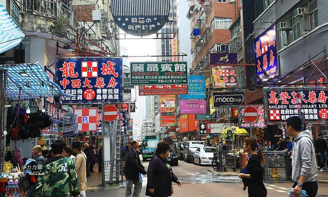 【香港】旺角街头随拍:活色生香的港式风情
