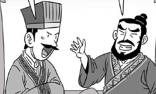 鏟史官漫畫:中國為什么被稱為禮儀之邦?