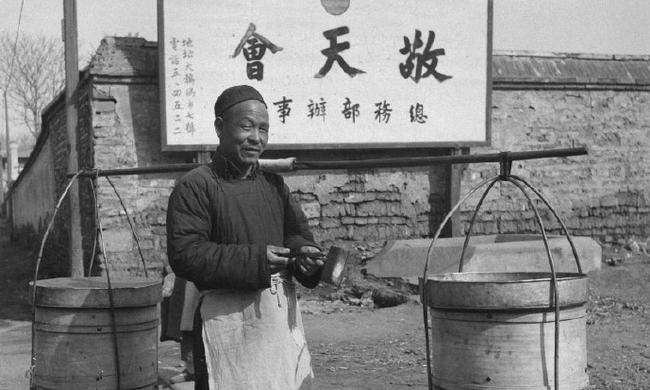 老照片:民国时期的街头小贩