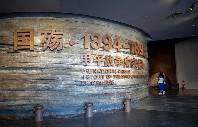 国殇之地刘公岛,了解甲午战争的博物馆