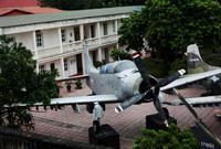 越南博物馆之旅