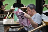 #一城一夏#夏天在成都茶馆