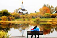伏尔加庄园之秋
