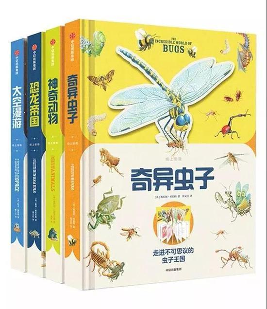 《纸上景观少儿系列》(套装共4册)出品:中信出版社  出版日期:2019年7月