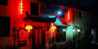 夜幕下的查济古村