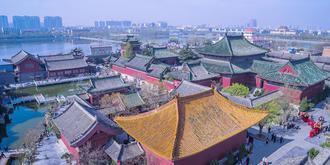 北宋时期的天下首府
