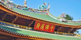 斑斓精致的南普陀寺