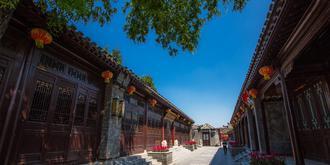 中國北方最大民宅