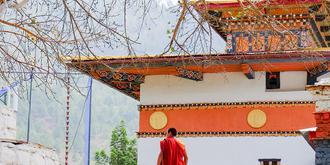 不丹,讓人意想不到