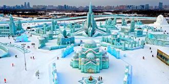 冰雪堆成的童话世界