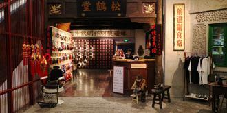 穿越回上個世紀的老北京