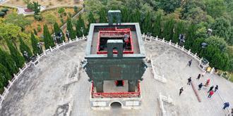 湖南有一个世界最大的鼎